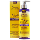 Avalon Organics CoQ10 Ultimate Firming Lotion
