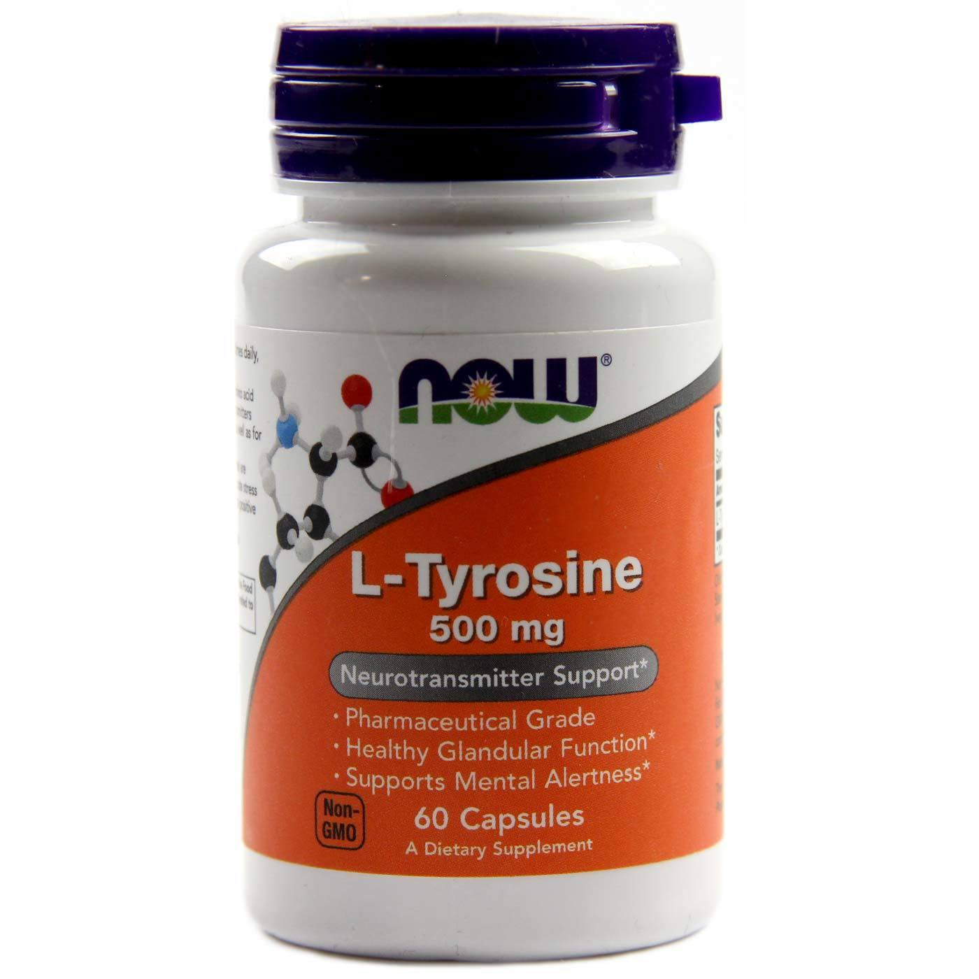 What is l tyrosine supplement
