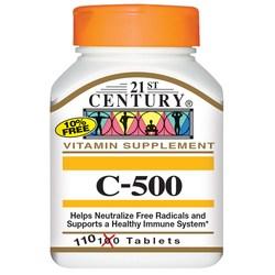 21st Century C-500