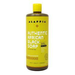 Alaffia Authentic Black Soap for All Skin Types