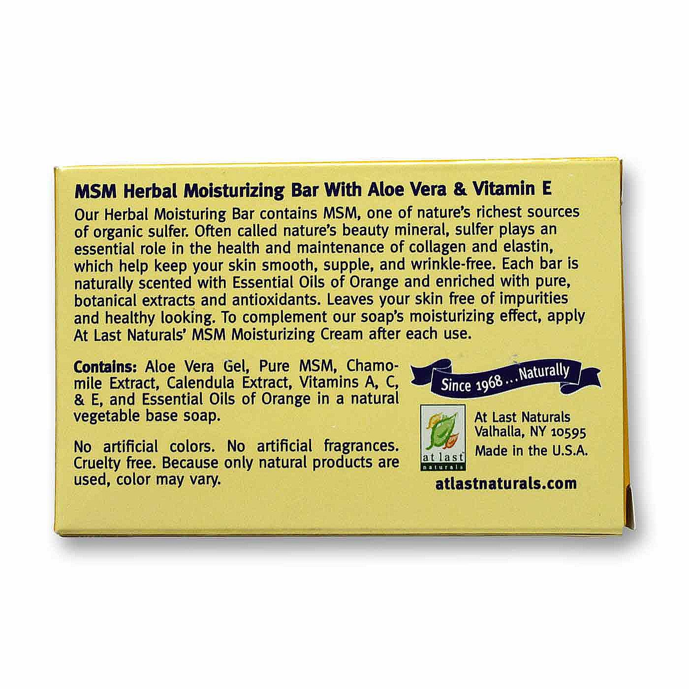 At Last Born Again MSM Soap Herbal Moisturizing Bar - 3 oz