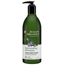 Avalon Organics Hand and Body Lotion