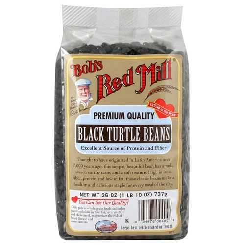 Black Turtle Beans (4 Pack)