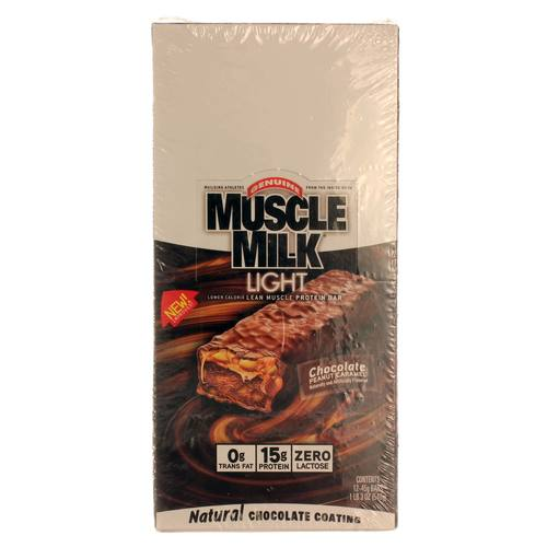 Muscle Milk Light Bar