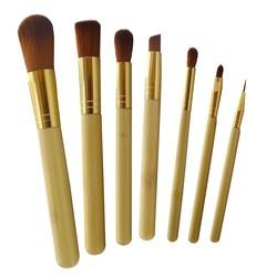 Earth Lab Cosmetics Vegan Brush Set
