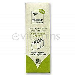 Ecoland Reversible Bibs- Natural