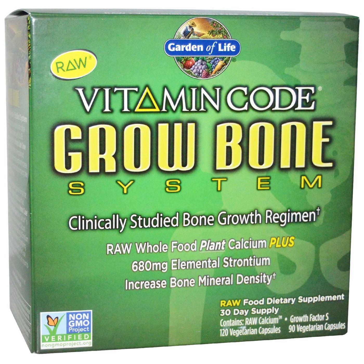 probiotics amazon multivitamin dp code of vitamin with whole garden vegetarian kids life com for chewable food raw supplement