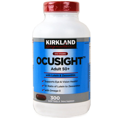Ocusight