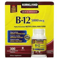 Kirkland Signature B-12