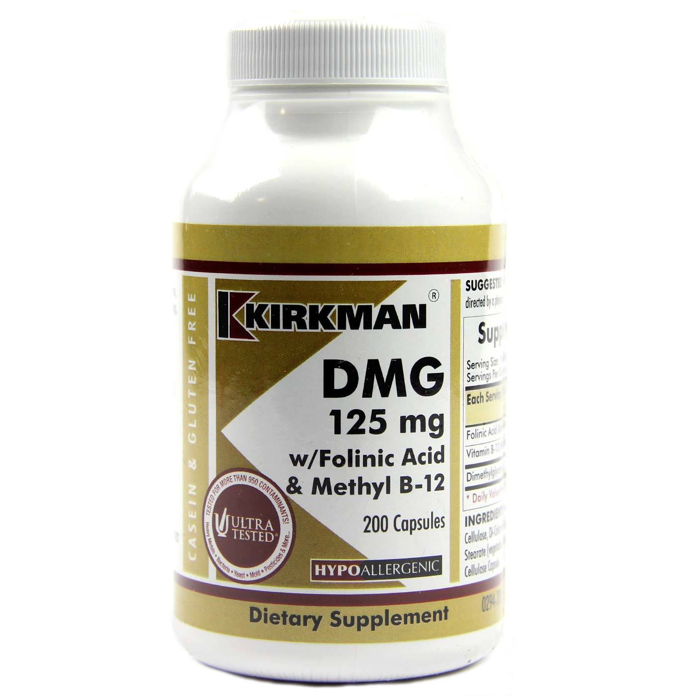 Kirkman Labs DMG (Dimethylglycine) with Folinic Acid and Methyl B12  Hypoallergenic - 200 Caps