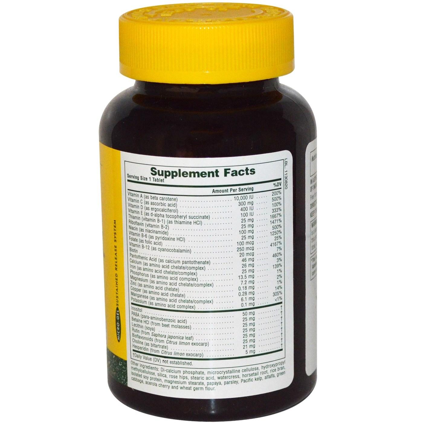 12 Natures Plus Power Plex Multi Vitamin Mineral 90