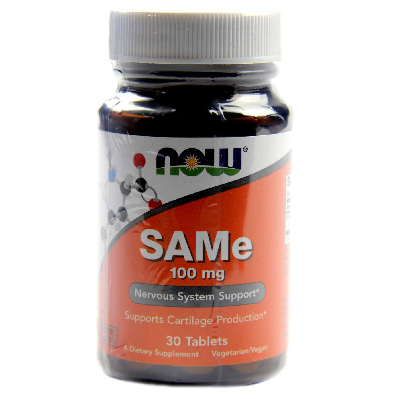 Same supplement