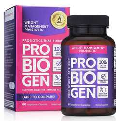 Probiogen Weight Management Probiotic
