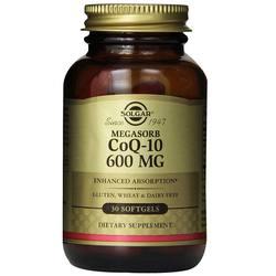 Solgar Coenzyme Q-10