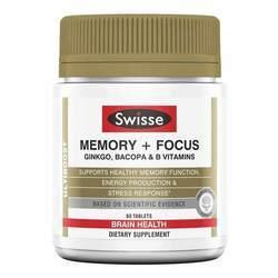 Swisse Memory + Focus