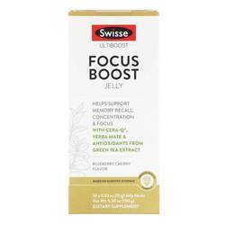 Swisse Ultiboost Focus Boost Jelly Blueberry Cherry Flavor
