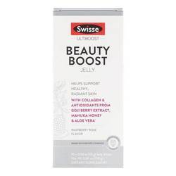 Swisse Ultiboost Beauty Boost Jelly Raspberry Rose Flavor
