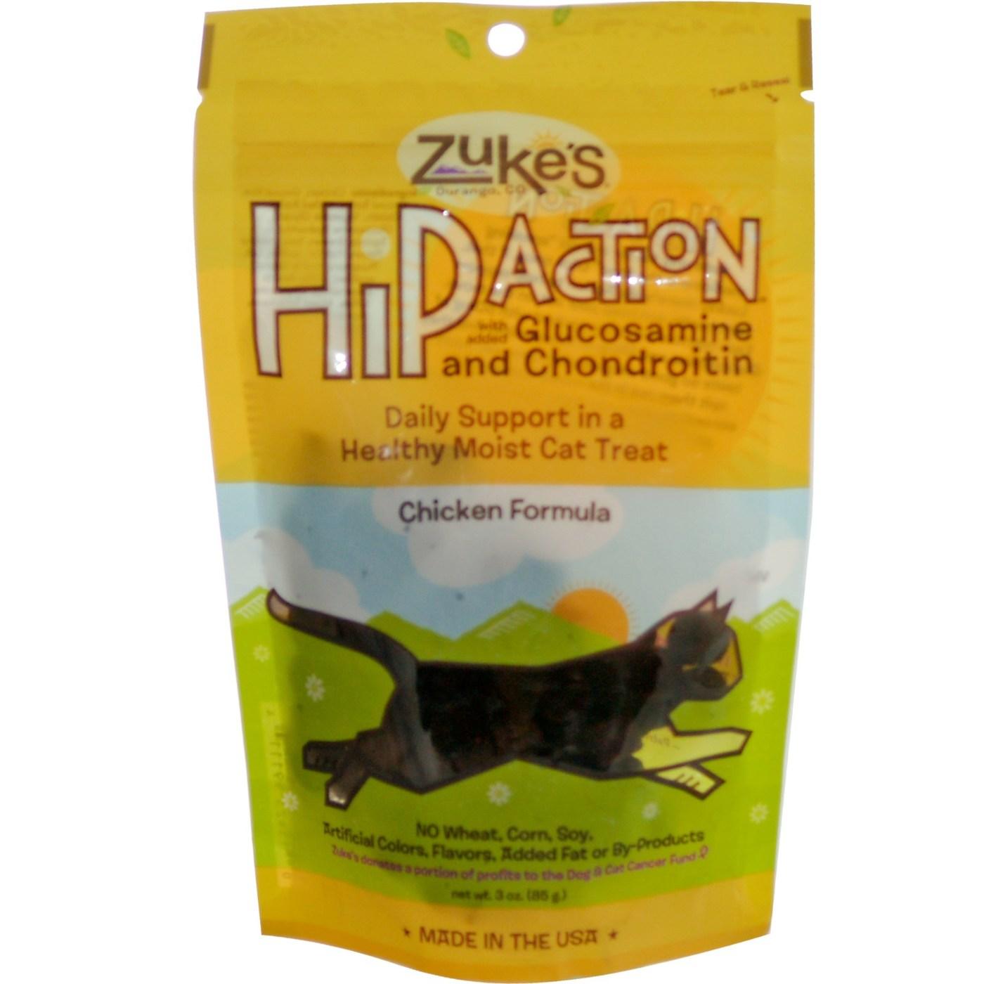 Zuke S Hip Action Cat Treats